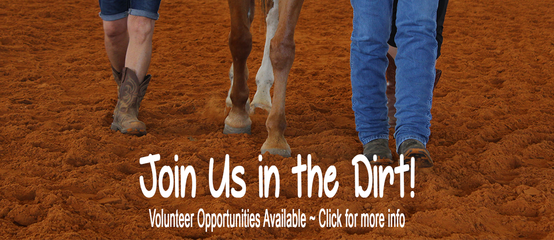 Join us in the Dirt! Volunteer Opportunities Available.
